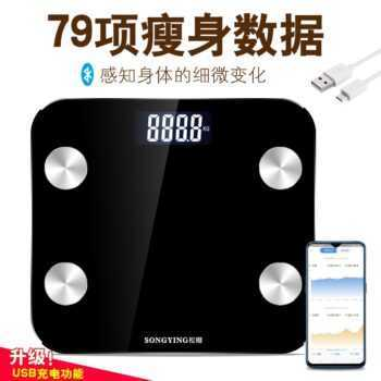 Loose Sakura Intelligent Health Bluetooth Charging Librans Heavy Weight Scale Electronic Scale Fat Scale Measurement