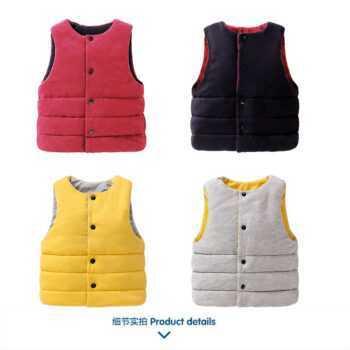 2 Ways Wear Kids Jacket Vest Girls Boys Vest Baby Waistcoat Warm Cotton Toddler Clothing Children Clothes Spring Winter