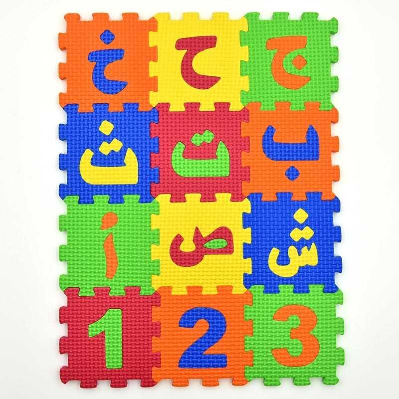 Arabic Alphabet Carpet Foam Eva Shaggy Puzzle