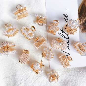 1Pc Luxury Rhinestone Pearls Metal Geometric Hairpins Crab Hair Claws Butterfly Hair Clips for Girl Styling Accessories Headwear